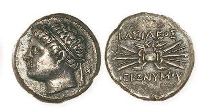 SICILE, Syracuse, Hiéronyme (216 - 215)....