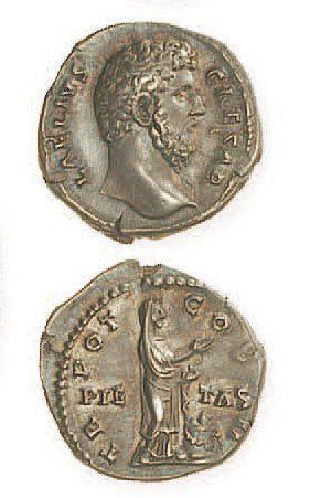 AELIUS (mort en 138). Denier à la Piété debout devant un autel. C 36. TTB