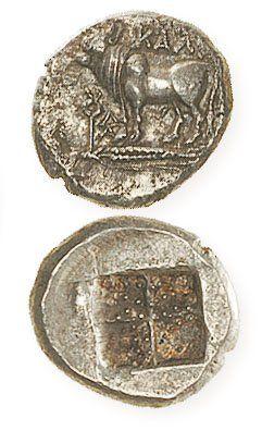 BITHYNIE, Calchédon (394 - 306). Drachme...