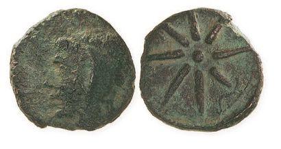 PONT, Amysos ? (2e siècle av. J. C.). Bronze au buste de guerrier perse et à l'astre...