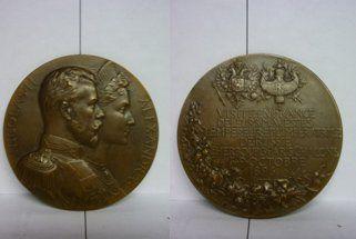 Medaille de table Frappee a l'occasion de...