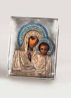 Vierge a l'enfant type de Kazan Vetements...