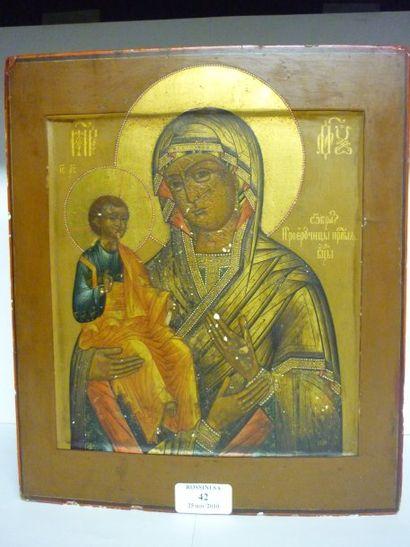Vierge Hodigitria vers 1900 Le Christ a droite...