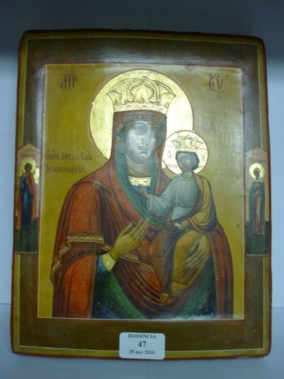 Vierge de Tchernigov vers 1900 De type hodigitria...