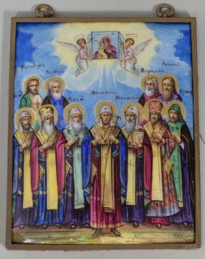 Icône Saint Martyre Léonce métropolite de...
