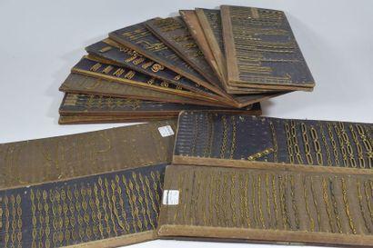 13 planches d'échantillons des différents...