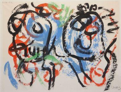 VIGAS Oswaldo, 1926-2014  Deux visages, 11-7-62...