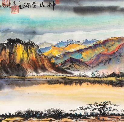 HUANG Jiannan, né en 1952  Lac de montagne  aquarelle et gouache sur papier  signé...