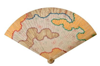 Hi-Ogi  Eventail de Cour en bois d'hinoki peint à la gouache et interprété selon...