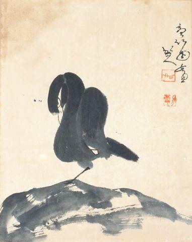 ÉCOLE CHINOISE (actif XXe siècle)  Oiseau...