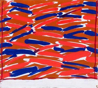 CÉLICE, Pierre (1932-2019)  Composition  Acrylique...