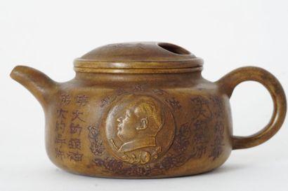 THÉIÈRE  Théière en yixing, à décor en médaillon du caractère Zhong (Loyauté) et...