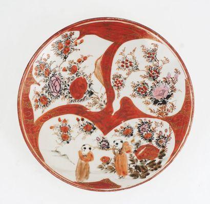Lot de porcelaine japonaise comprenant une...