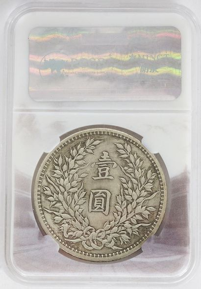 Monnaie chinoise Chinese Fatman portant des initiales L.Giorgi.  Poids : 26.69g