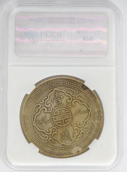 Monnaie British Stand Coin  Poids : 26.7...