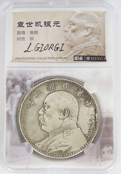 Monnaie chinoise Chinese Fatman portant des...