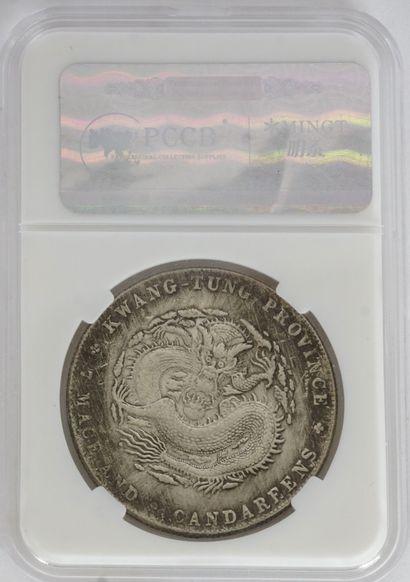 Monnaie Dragon dans son étui.  Poids : 21.63g