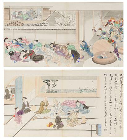 ÉCOLE ASIATIQUE  Fragments de rouleaux japonais...