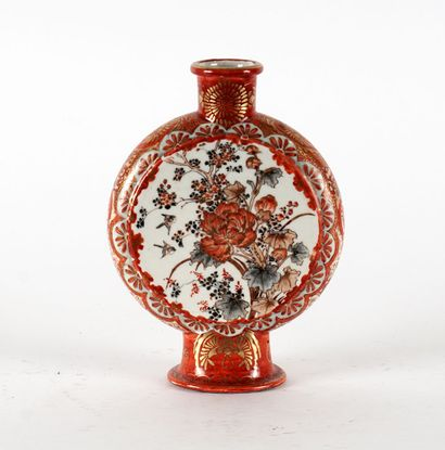 PORCELAINE  Vase gourde japonais en porcelaine...
