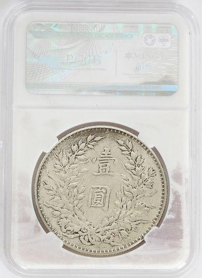 Monnaie chinoise Chinese Fatman.  Poids :...