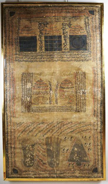 Fragment d'un ancien manuscrit islamique...