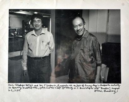 Ginsberg, Allen (1926-1997)