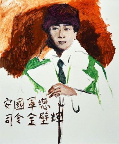 ZHAO, Gang (1961)