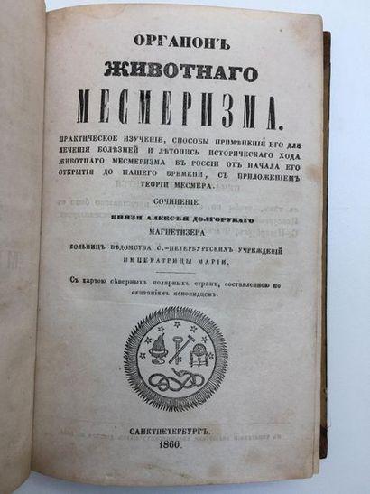 DOLGORUKOV A. (1813?-1869?)  Mesmérisme....