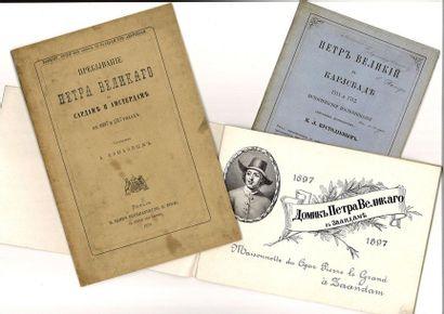 PIERRE Ier (1682–1725) LOT de 3 livres :...