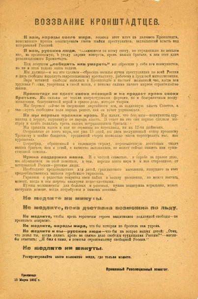 [REVOLTE DE KRONSTADT en 1921]  Appel à l'aide...
