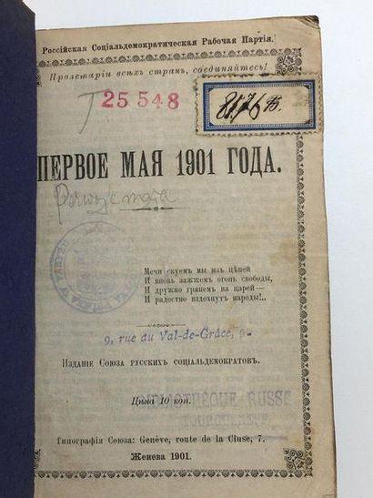 RECUEIL DE PUBLICATIONS REVOLUTIONNAIRES...