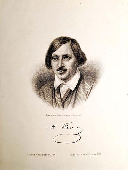 GOGOL Nicolas (1809-1852)  Les Ames mortes.  Saint-Pétersbourg, éd. A.F. Marks,...