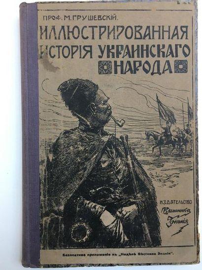 GRUSHEVSKI M.S.  L'histoire du peuple ukrainien....