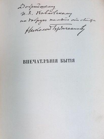 BRYANTCHININOV N. (1874–1943) – Autographe...