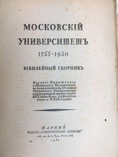 L'Université de Moscou entre 1755 – 1930....