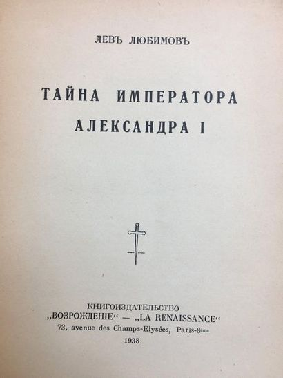 "LUBIMOV Leon  Mystery of Emperor Alexander I. Paris, ""La Renaissance"", 1938. 218..."