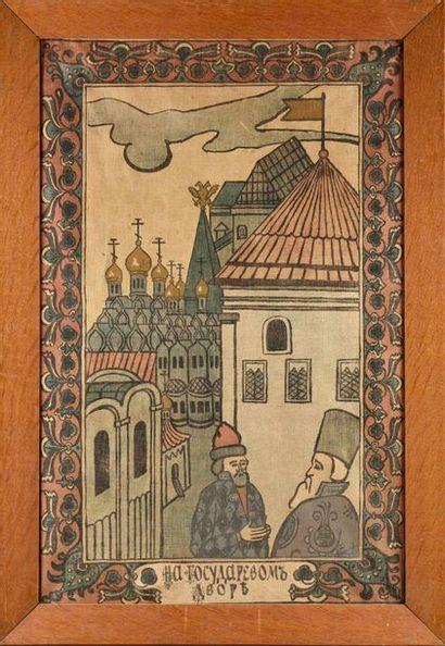 ECOLE RUSSE  Vue de Moscou  Impression sur...