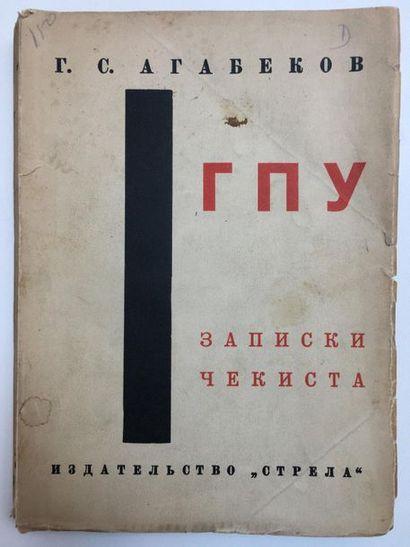 AGABEKOV G.S. (1895-1937)  Guépéou. Les notes...
