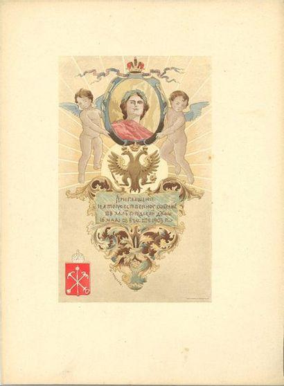 ST. PETERSBURG'S 200TH ANNIVERSARY CELEBRATION  Eight invitations to the festivities...