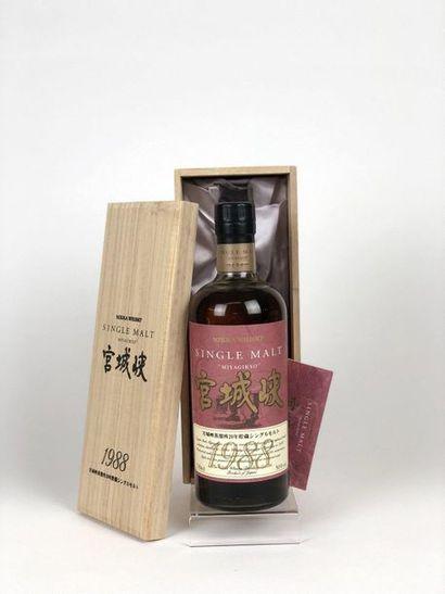 1 bouteille WHISKY NIKKA 1988 «Miyagikyo»...