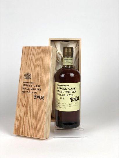 1 bouteille WHISKY NIKKA 1988/2011
