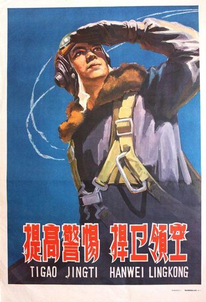 Affiche Propagande Aviation Chinoise  Affiche...