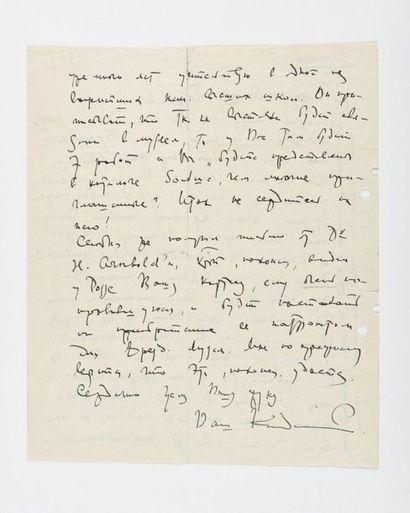 KANDINSKI (Vassili Vassiliévit ch). Lettre autographe signée, en russe, au peintre...