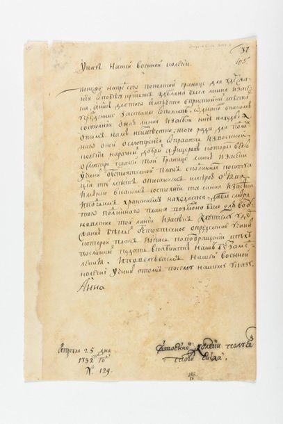 ANNE Ière DE RUSSIE. Pièce signée « Anna...