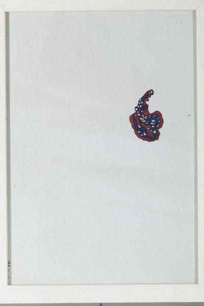 GORAN TRBULJAK (HRV/ NÉ EN 1948) i. Sans titre (composition bleu et rouge) signé...