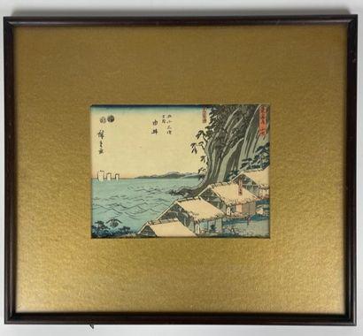 Utagawa HIROSHIGE (1797-1858) d'après Yui...