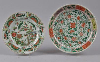 CHINE, XVIIIe-XIXe siècle Lot de deux porcelaine...
