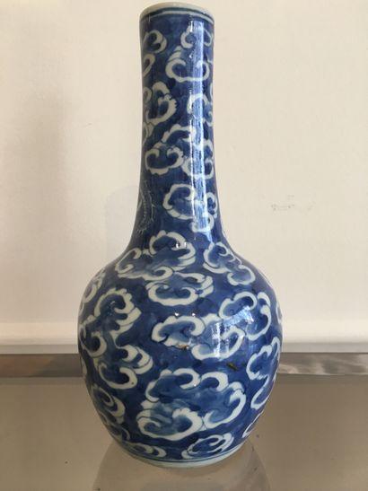 CHINE pour le Vietnam Vase en porcelaine...