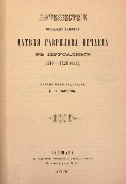 VOYAGE DE MATVEÏ NITCHAEV A JERUSALEM (1719-1720)....