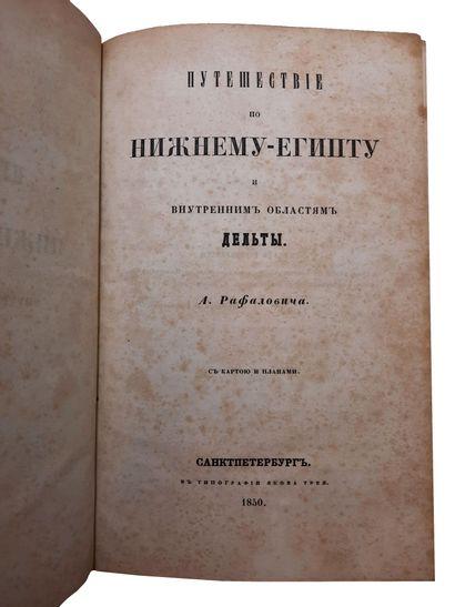 RAFALOVICZ A. (1816-1851)  Voyage à travers...